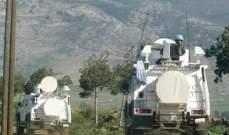 قيادة اليونيفيل: ضباطنا ينسقون مع الجانب اللبناني والاسرائيلي لضمان بقاء الوضع مستقرا