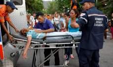 حكومة فنزويلا تطلب من البرازيل حماية مواطنيها في مخيمات الاجئين