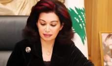 نازك الحريري هنأت بذكرى المولد النبوي: لمجتمع متماسك قائم على أسس العدل والإنصاف