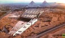 نقل 49 ألف قطعة أثرية إلى المتحف الكبير في مصر