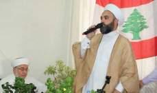 حبلي: لا بديل للبنان عن التنسيق واستعادة علاقاته الطبيعية مع سوريا