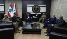 قائد الجيش استقبل سفير مصر ورحمة وعائلة جان عبيد
