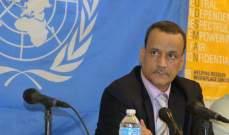 ولد الشيخ أحمد: الحل السياسي وحده كفيل بحل أزمة اليمن