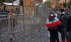 محتجون يقطعون الطريق في وسط بيروت