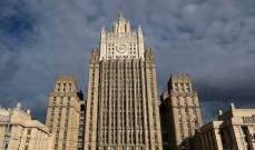 خارجية روسيا: دخول مدمرة أميركية بحر اليابان استفزاز واضح يهدف لانتهاك السلام
