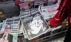 الرئاسة الجيبوتية تؤكّد اعتقال ارهابي مرتبط بالهجوم على صحيفة شارلي إيبدو
