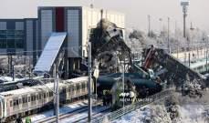 السلطات الإيطالية: قتيلين و27 جريحا جراء انحراف قطار عن قضبانه