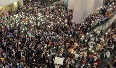 آلاف التايلانديين تظاهروا في بانكوك للمطالبة بتعزيز الديمقراطية