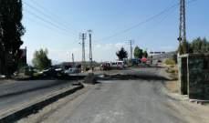 النشرة: إقفال كافة الطرقات والنوافذ الفرعية في كفركلا والخيام وديرميماس بالسواتر الترابية