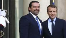 الجمهورية: إتصال طويل بين ماكرون والحريري  بعد ساعات على اعتذار اديب