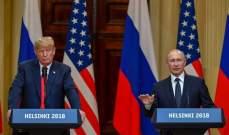 خارجية أميركا: محادثات ترامب وبوتين في هلسنكي لم تكن عميقة