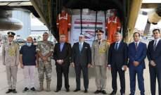 وصول الموجة الثالثة من الجسر الجوي المصري المكونة من 14 طنا من المساعدات الدوائية