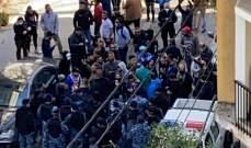 النشرة: تجمع لعدد من المحتجين أمام منزل وزير الإقتصاد راوول نعمه
