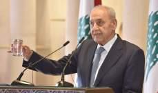 بري دعا إلى جلسة نيابية عامة يوم الجمعة لمناقشة رسالة رئيس الجمهورية