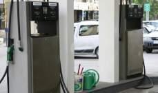 انخفاض سعر صفيحة البنزين 95 أوكتان 400 ليرة و98 اوكتان 500 ليرة والديزل 100 ليرة