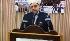 وفد من حماس التقى حركة الإصلاح والوحدة  في برقايل عكار