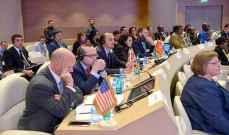 إجتماع حقوقي عالمي في باريس لمكافحة القمع والعنصرية