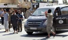 """صراع الشرعية بين """"داعش"""" و""""النصرة"""" والسعودية"""