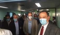 النشرة: وزيرا الصناعة والصحة جالا على قسم معالجة الكورونا في مستشفى الهرمل