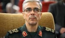 الأركان الإيرانية: الجيش الأميركي نصح ترامب بعدم مهاجمة إيران