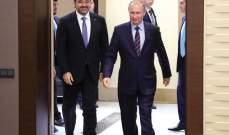 روسيا تسابق «داعش» في لبنان