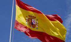 حكومة اسبانيا اعلنت سحب بعض قواتها من العراق للكويت بسبب مخاوف أمنية