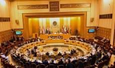 البرلمان العربي: نرفض المساس بالقيادة السعودية ونؤيد بيان خارجيتها