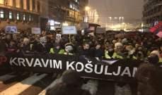 تظاهرات حاشدة في بلغراد تأييدا للرئيس الصربي