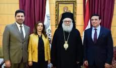 يوحنا العاشر عرض مع عكر وغجر ونجار التحديات أمام الحكومة