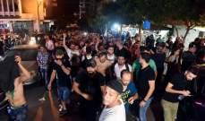 تجدد المواجهات بين المتظاهرين والقوى الامنية في ساحة رياض الصلح