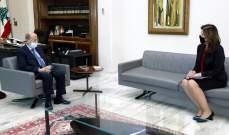 عون التقى شيا وعرض معها مسار المفاوضات غير المباشرة لترسيم الحدود
