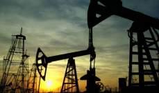 """""""أ.ف.ب"""": تراجُع أسعار النفط العالمية بأكثر من سبعة بالمئة"""