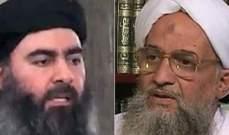 """الظواهري: زعيم """"داعش"""" يفتري على """"القاعدة"""" لتشويه صورة التنظيم"""