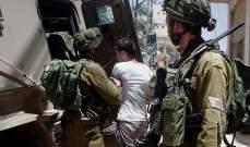 الجيش الإسرائيلي: اعتقال 10 فلسطينيين بشبهة الضلوع بأعمال عنف بالضفة الغربية