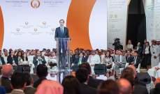 وزير الدولة السعودي: خطة كوشنر يمكن أن تنجح إذا كان هناك أمل في السلام