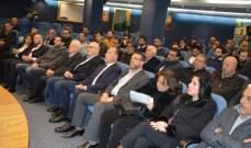 كبارة: ملف النفط دعامة لمستقبل لبنان الاقتصادي