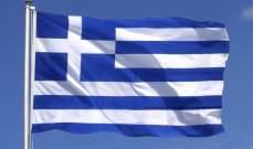 """تسجيل 206 حالات إصابة جديدة بفيروس """"كورونا"""" المتحوّر في اليونان"""