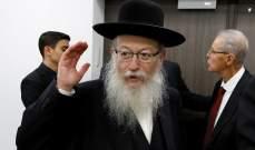 وزير الإسكان الإسرائيلي استقال من الحكومة اعتراضا على اغلاق البلاد خلال الأعياد اليهودية