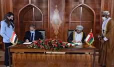 أ.ف.ب:اتفاق إلغاء التأشيرات بين سوريا وعمان لا يشمل المواطنين العاديين