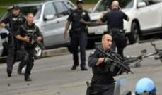 الشرطة الأميركية تعتقل 18 شخصا في مظاهرات نظمها اليمين المتطرف