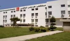 مستشفى طرابلس الحكومي: لا يوجد اي اصابة بالكرونا لدينا