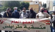 أهالي الموقوفين الاسلاميين في طرابلس قطعوا الطريق أمام السرايا مطالبين بالعفو العام