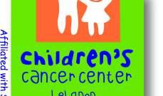 إطلاق صندوق إنقاذ مركز سرطان الأطفال لتمكينه من توفير العلاج لنحو 300 طفل سنة 2020
