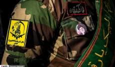 قائد لواء فاطميون: الهجمات الإسرائيلية الأخيرة لم تستهدف مواقعنا