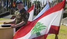 قوات اليونيفيل احتفلت باليوم الدولي للسلام في حفل بالناقورة