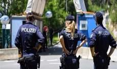 شرطة النمسا تعثر على قتيلين ومصاب بأحد المنازل جنوبي البلاد