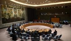 مجلس الأمن طلب من الصومال الخروج من الطريق المسدود على صعيد الانتخابات