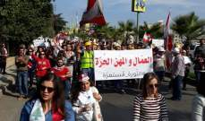 حراك كفررمان نظم مسيرة حاشدة بمشاركة طلاب وأشخاص من مهن مختلفة
