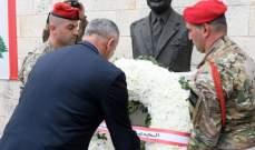 روكز وضع اكليلا من الزهر على ضريح الرئيس فؤاد شهاب