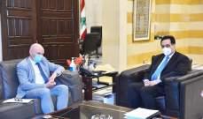 دياب بحث مع سفير المانيا المساعدات التي تقدمها للمدارس الرسمية في لبنان